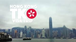 HK Visa trip 2016 with Johnny Tang