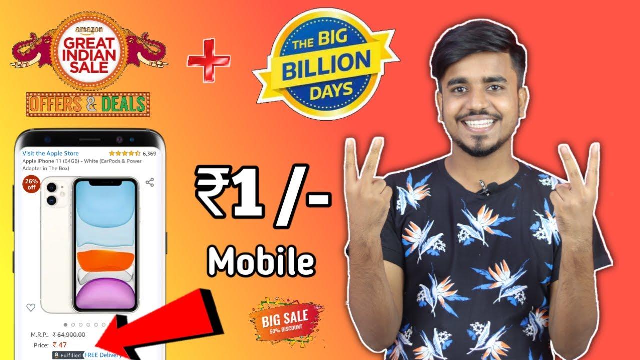 [ Earn Daily Up-To ₹10,000 ] Big Billion Day Flipkart 2020 || Great Indian Festival Amazon 2020| ₹1