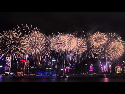 InterContinental Hong Kong, 2016 Chinese New Year Fireworks Show