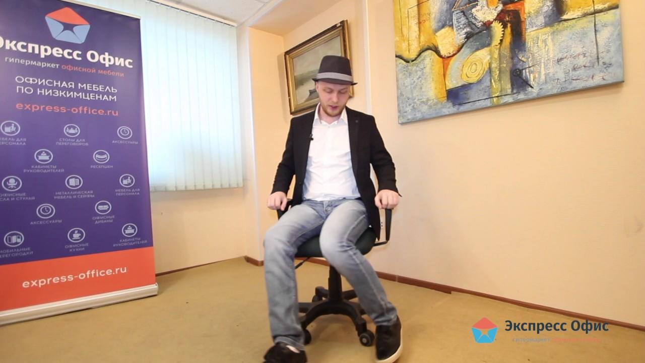 Офисное ортопедическое кресло DuoFlex Mesh BR-200M - YouTube