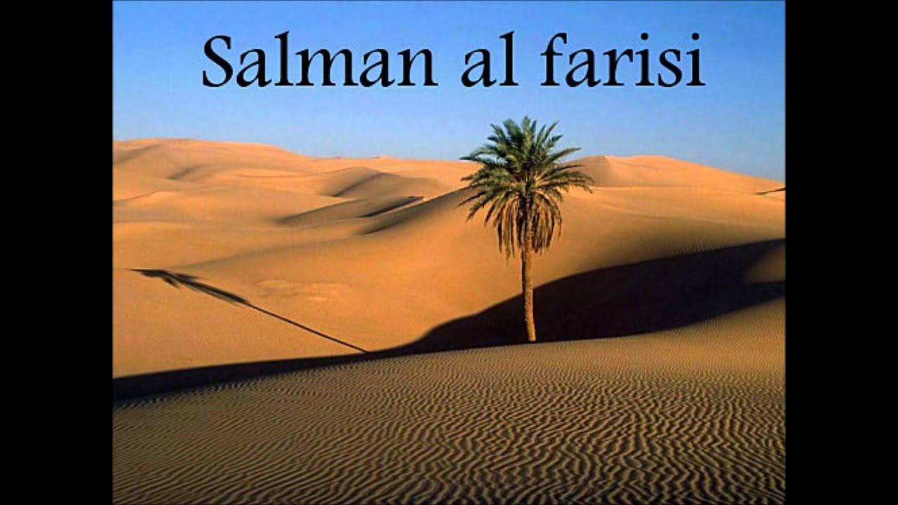 (2) SALMAAN AL-FAARISIY Maxresdefault