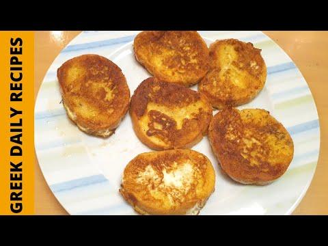 Πανεύκολες αυγοφετες!! |Greek daily recipes