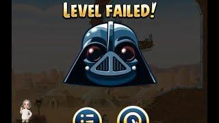 ЭНГРИ БЕРДЗ ЗВЕЗДНЫЕ ВОЙНЫ игра 4 серия Angry Birds Star Wars (Стар Варс) part 4