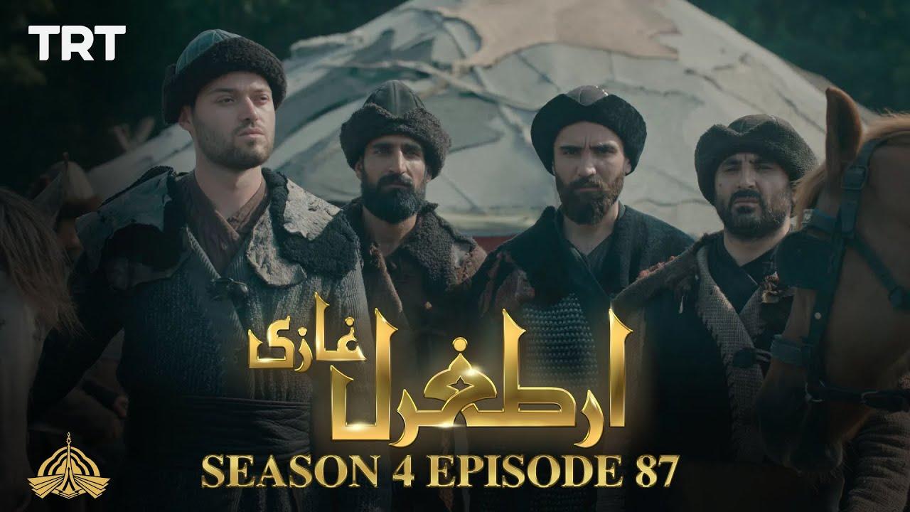 Ertugrul Ghazi Urdu | Episode 87| Season 4