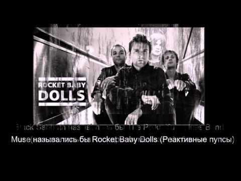 Интересные факты: Если бы знаменитые рок-группы не поменяли свои названия