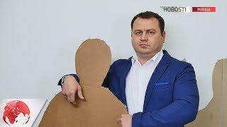 Путин основал новый город. HOBOSTI #7-4-3