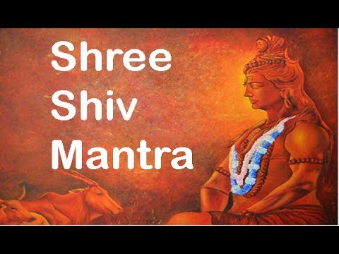 Mantras To Help Quit Smoking l Shree Shiv Mantra l श्री शिव मंत्र