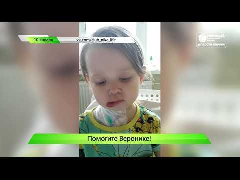 Новости Кирова выпуск 10.01.2020