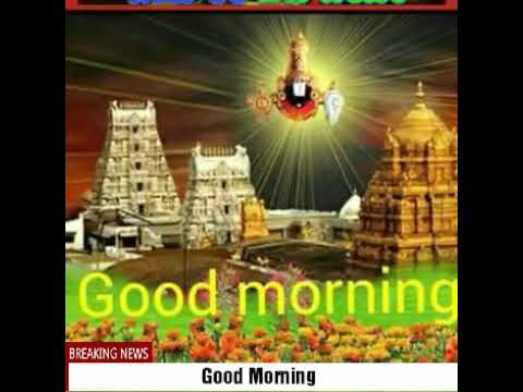 Good Morning With Lord Venkateswara Swamy Devotional Song Youtube