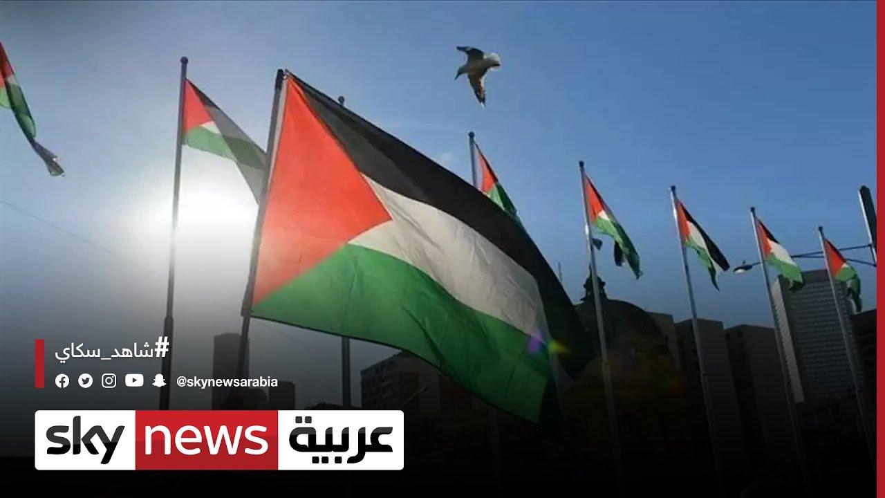 وزارة الدفاع الإسرائيلية تصنف منظمات حقوقية فلسطينية -إرهابية- | #مراسلو_سكاي  - 19:54-2021 / 10 / 25