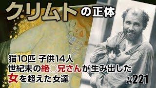後半はこちら ▷ https://www.nicovideo.jp/watch/1563861064 山田玲司のヤングサンデー毎週土曜19時よりニコニコ生放送 ▷https://ch.nicovideo.jp/yamadareiji ファン.
