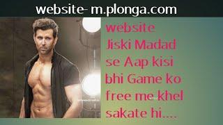 Website jiski madad se aap kisi bhi game ko online khel sakate hai...