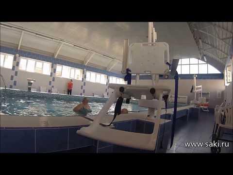 Бассейн в ЦВЛ принял первых пациентов - привью к видео patD2vZNuoY