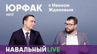 Военный призыв: как получить отсрочку, жизнь после службы, волонтеров Навального запугивают армией