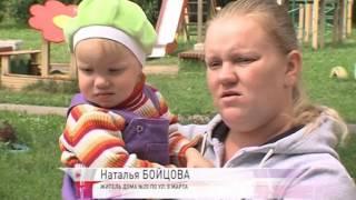 Жители 20 дома по улице 8 Марта в Ярославле боятся отпускать детей гулять из-за стройки