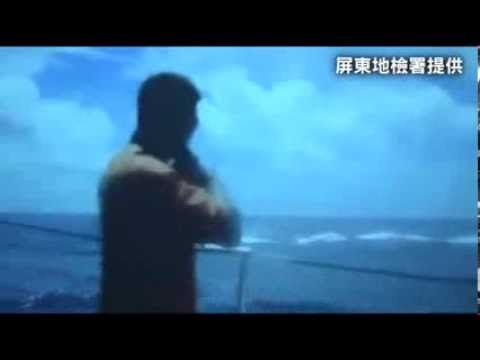 Live Video of Filipino Coast Guards Firing at Taiwan Fishermen; One Laughs while He fires