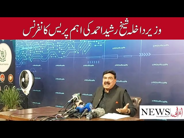 Interior Minister Sheikh Rasheed  Address A Press Conference In Islamabad