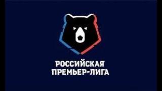 Экспресс с кэфом 5 5 Тамбов Урал Зволле Эммен