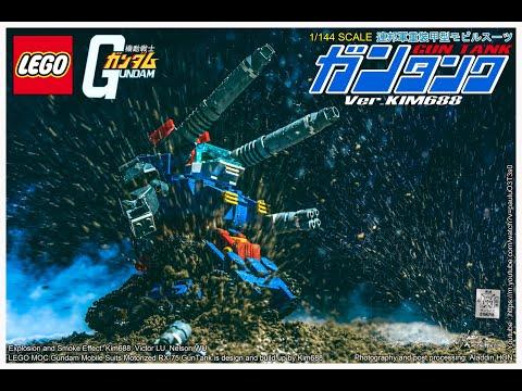 LEGO Gundam Motorized Rx 75 Guntank RX 75 ガンタンク