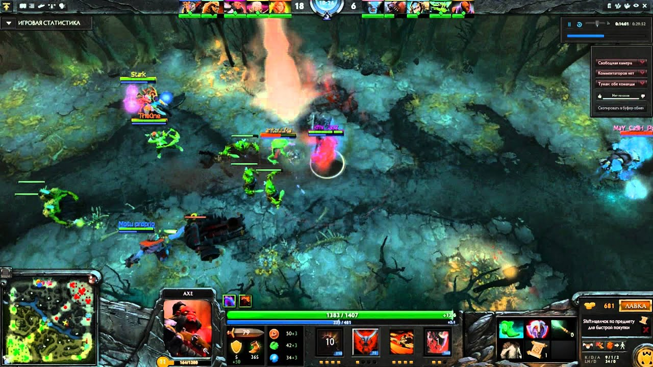 Hyde to Aksa (Dota 2). Guided by the hero Ax