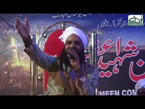Nara E Haidari Ya Ali Ya Ali By Qari Riyazuddin Ashrafi