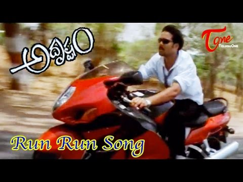 Run Run Song   Adrustam Movie   Taraun, Reema Sen, Gajala
