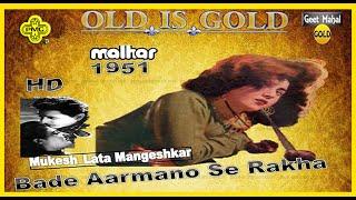 Bade Aarmano Se Rakha--Mukesh_Lata Mangeshkar_(Malhar(1951))_with GEET MAHAL JHANKAR