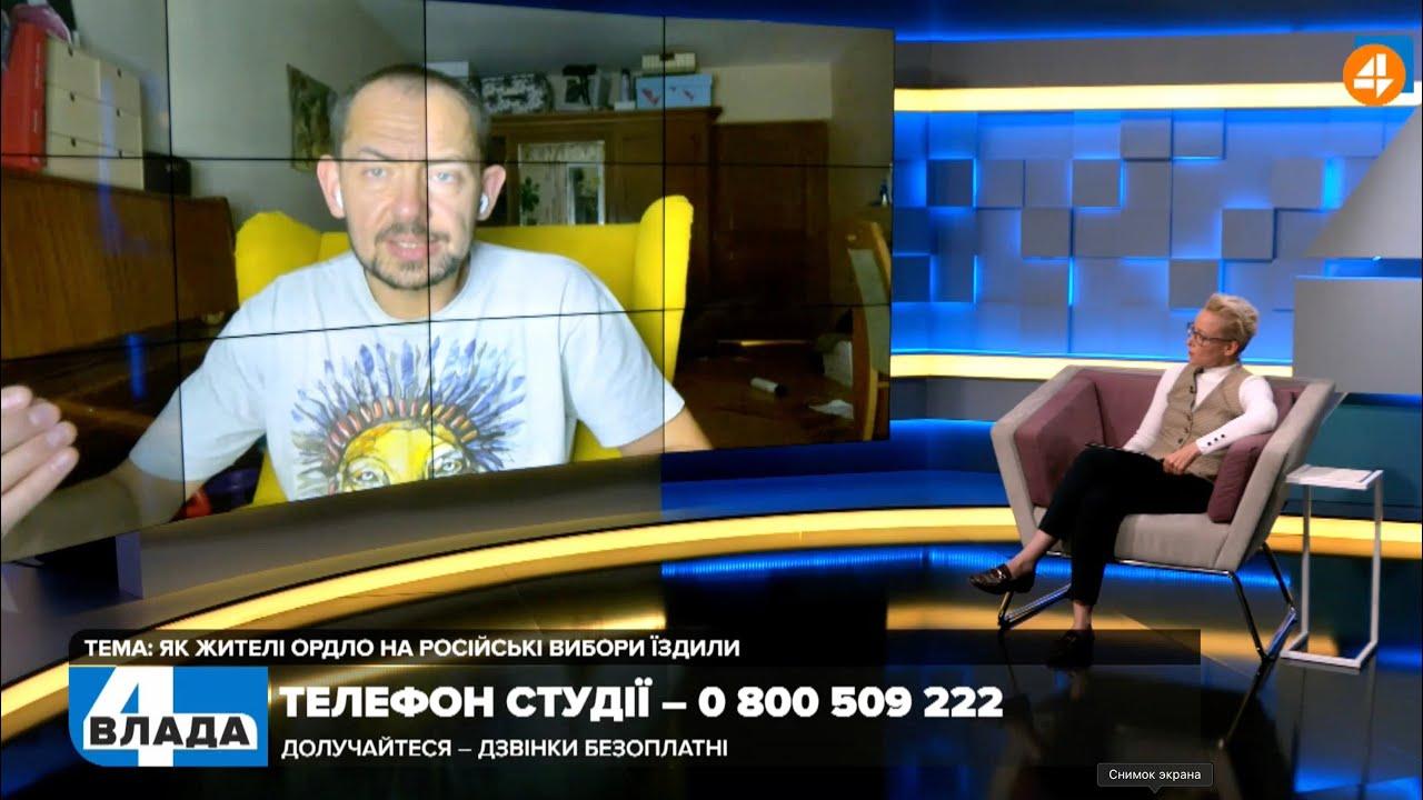 С российским паспортом в РАЙ: как Путин обещал!