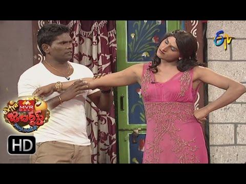 Chammak Chandra Performance | Extra Jabardasth | 30th  December 2016| ETV  Telugu