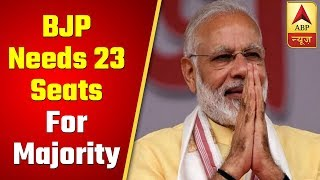 2019 LS Election Results Early Trend Shows BJP Needs 23 Seats For Majority  ABP News