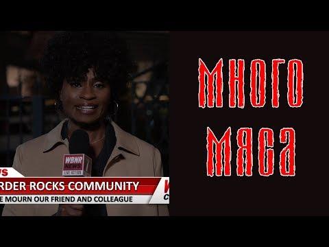 Много мяса - [ОБЗОР] Америкаская История Ужасов 5 серия 7 сезона