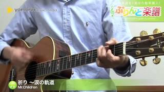 使用した楽譜はコチラ→http://www.print-gakufu.com/score/detail/89310...