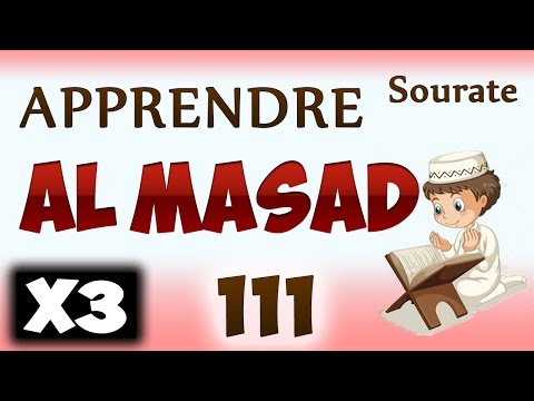 Apprendre sourate Al masad 111 (Répété 3 fois)  cours tajwid coran  [learn surah al massad]