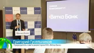 видео Создание логотипа и фирстиля ХК ЦСКА