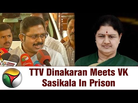 AIADMK AMMA's TTV Dinakaran to Meet VK Sasikala In Prison at Bangalore