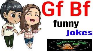 Gf Bf funny jokes   Whatsappzokes
