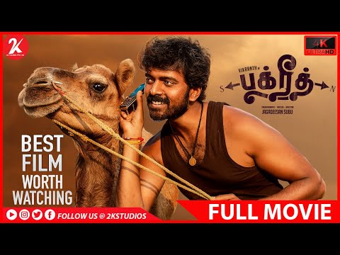 Bakrid | Latest Tamil Movie | Vikranth | Vasundhara | (English Subtitle)