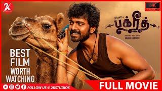 Bakrid | Best Tamil Film | Tamil Movie | Vikranth | Vasundhara | (English subtitle)