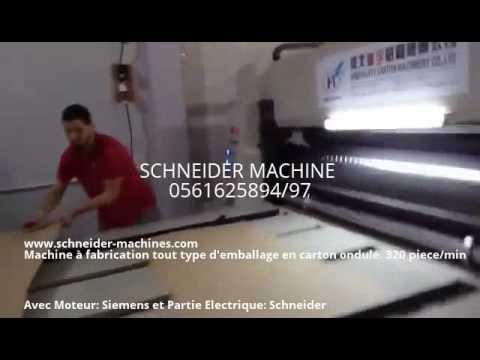 machine boite de pizza et tout type d 39 article en carton youtube. Black Bedroom Furniture Sets. Home Design Ideas