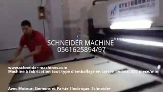 Maschine und getriebe-pizza und jede art von artikel, karton