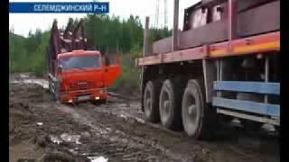 дикое бездорожье в Приамурье_Порт Амур.flv