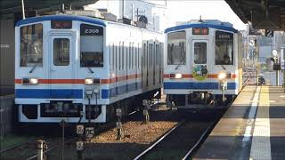 関東鉄道、キハ2100形・2200形・2300形気動車(守谷駅・水海道駅)