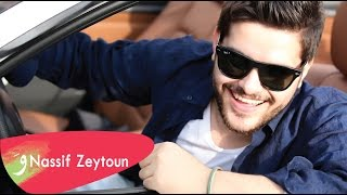 Nassif Zeytoun - Baado Raemik (Audio) / ناصيف زيتون - بعدو رقمك