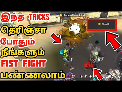Download Free Fire Factory Top First Fight Tricks Tamil   Tamil Free Fire Tricks