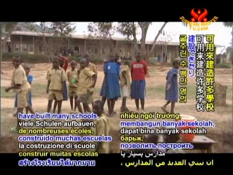 Celebrating the United Nations Universal Children' Day