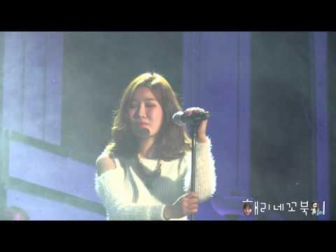 다비치(Davichi) 131231 다비치코드 서울콘서트 - 녹는중(이해리ver.)