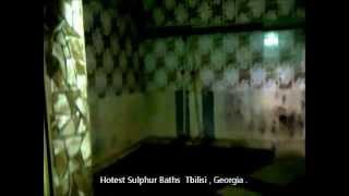 Тбилиси серные бани (Грузия) / Tbilisi Sulfur Baths (Georgia) (+995)0322752175