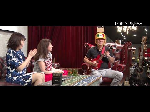 POP XPRESS ゲスト:ミュージシャン / 俳優 うじきつよし 今回POP XPRESSのゲストはうじきつよしさん。 カリスマ・ミュージシャン、俳優、キャスター、...
