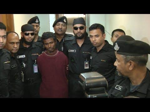 অবশেষে গ্রেফতার ধর্ষক! | 'সে আরো অনেক ধর্ষণের ঘটনার সঙ্গে জড়িত' | Dhaka University | Somoy TV