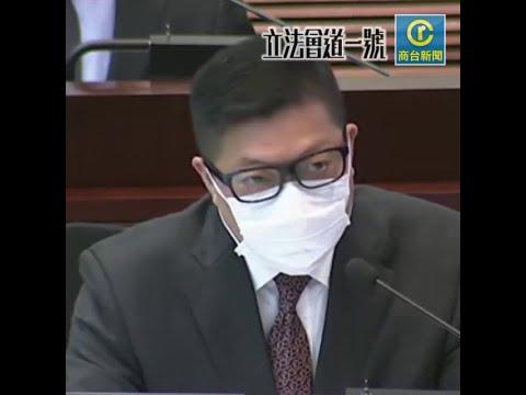 【火藥味濃】究竟係邊個毒害青少年?鄧炳強:警方不偏不倚執法!